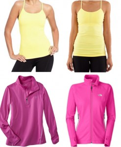 Guest Post on Fashionable Fitness Wear!