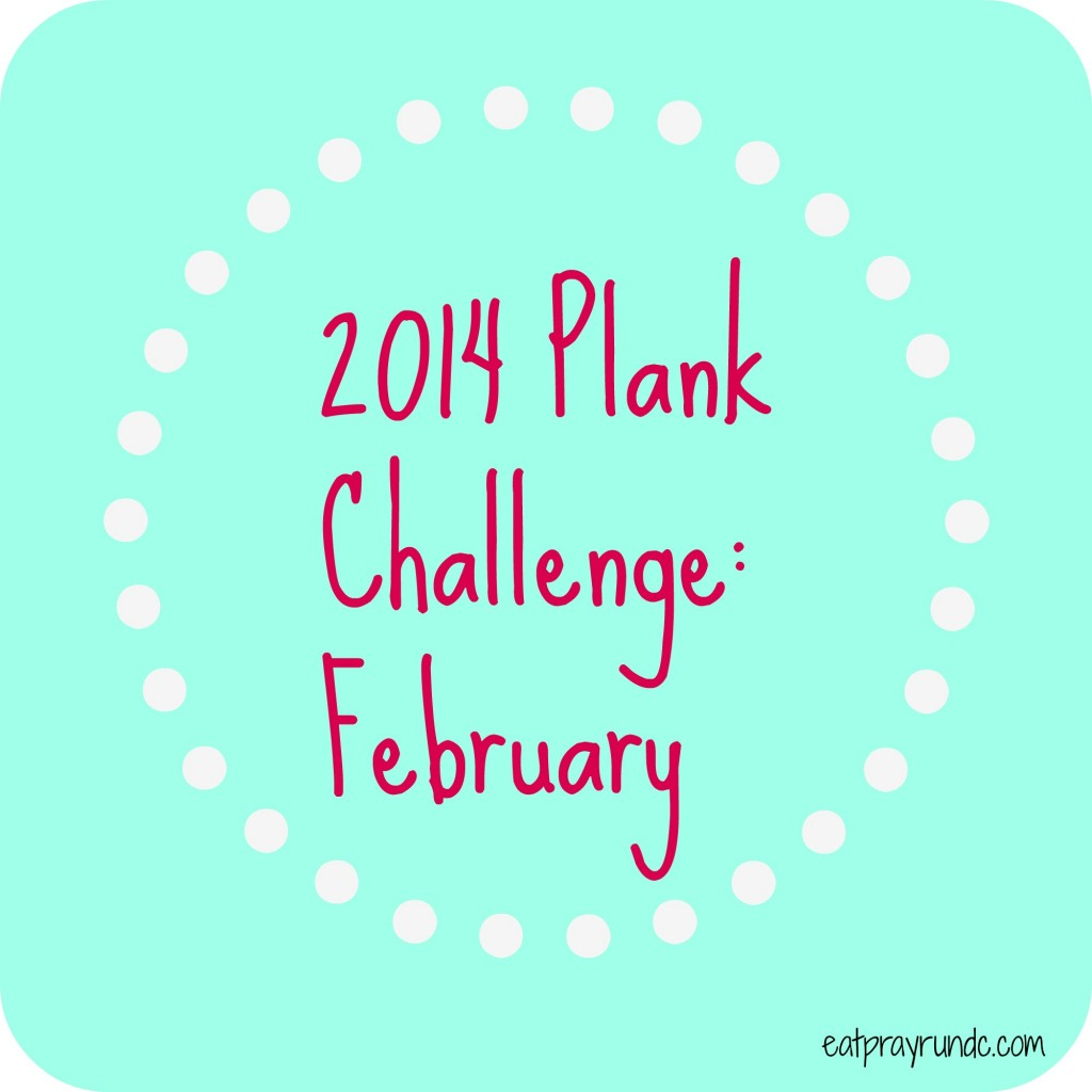 2014 plank challenge