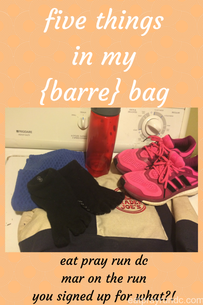 five things in my barre bag