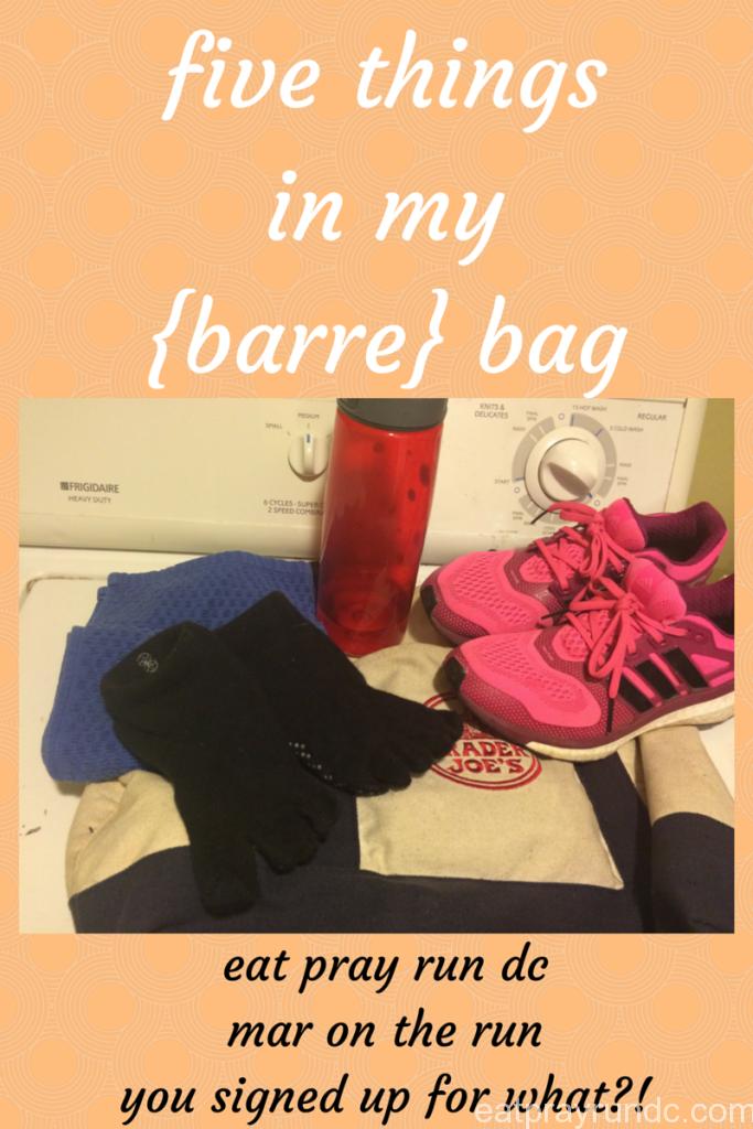 five things in my barre bag